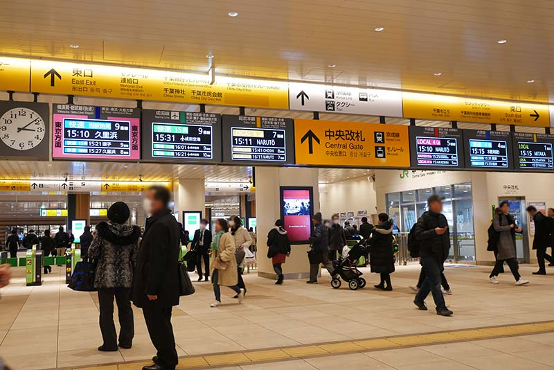 千葉駅から栄町ソープランド街へ行く:JR千葉駅の改札口